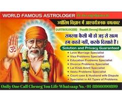 online all problem solution astrologer guru ji+91-8866090899 CANADA