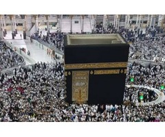 Buy Affordable Ramadan Umrah Package