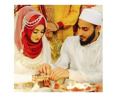 Muslim Wedding Rituals and Ceremony
